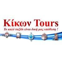 Kίκων Tours