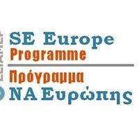 South-East Europe Programme/ ELIAMEP