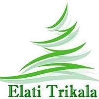 Ελάτη Τρίκαλα-Elati Trikala (Official)