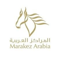 Makkah Mall مكة مول