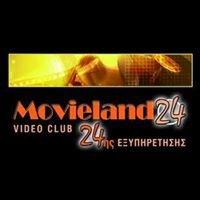 Movieland Multi Store Mitilini - Μικρο Παντοπωλειο Μυτιληνη