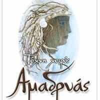 Amadryas Artworks / Pelion