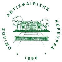 Όμιλος Αντισφαίρισης Κέρκυρας-Corfu Lawn Tennis Club