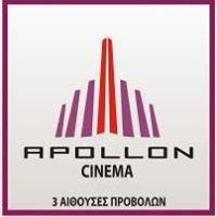 Apollon Cinema   Official Website