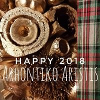 Arhontiko Aristis