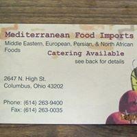 Mediterranean Foods Imports & Bakery 2
