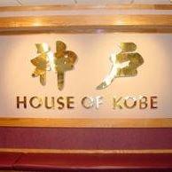 House of Kobe Merrillville