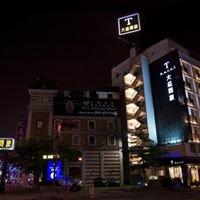 THotel Kaohsiung  高雄大益商旅 T-Hotel