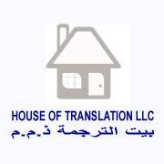 House of Translation LLC