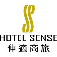Hotel Sense 伸適商旅