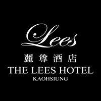 高雄麗尊酒店 The Lees Hotel, Kaohsiung
