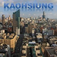 Kaohsiung Hotel Reservation