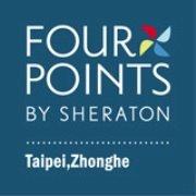 台北中和福朋酒店(喜來登集團管理) Four Points by Sheraton Taipei, Zhonghe