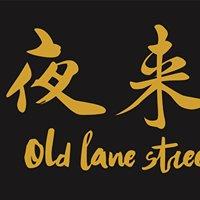 Old Lane Street Eats