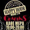 Chaplinspubcafe