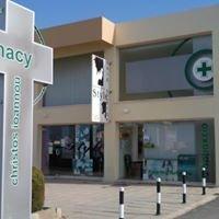 Christos Ioannou Pharmacy