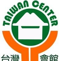 Taiwan Center Foundation of Greater Los Angeles 大洛杉磯台灣會館
