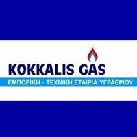 KOKKALIS GAS
