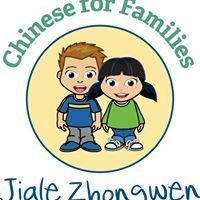 Chinese for Families Adelaide