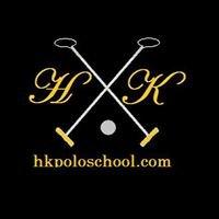 HK Polo School