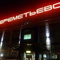 Sheremetyevo SVO, Terminal C