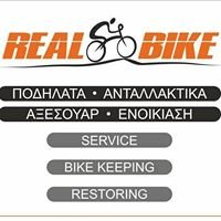 Real Bike Naxos