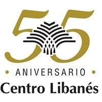 Centro Libanés A.C.