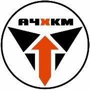 A4' X KM