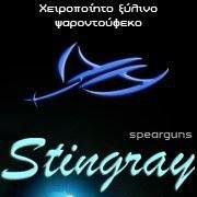 Stingray Spearguns