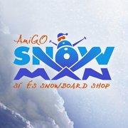 AmiGO-Snowman Sí- és Snowboard Shop