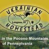 Ukrainian Homestead of ODWU, Inc.