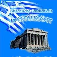 Akropolis Griechische Spezialitäten