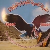 The egyption company for trading and agencies