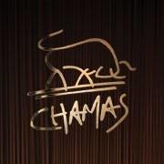 Chamas Churrascaria Dubai