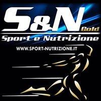 Shop www.sport-nutrizione.it