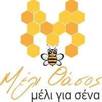 Μέλι Θάσος Honey4u