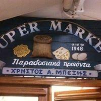 Bexis supermarket