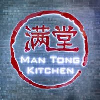 Man Tong Kitchen