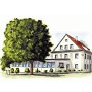 Hotel Gasthof Lamm
