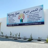 Rising Sun - Centre for special needs