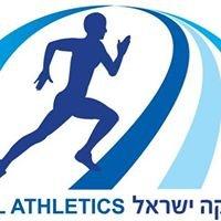 איגוד האתלטיקה IAA