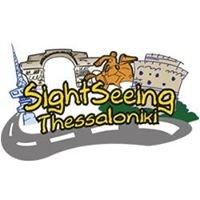 Thessaloniki Sightseeing