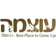 עוצמה - Trikm Best Place to Grow Up