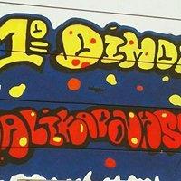 1o  Δημοτικό Σχολείο Νέας Αλικαρνασσού - Ηροδότειος Σχολή