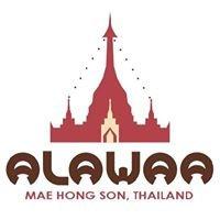 Alawaa Cafe