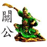 Guan Yu Tai Chi and Kung Fu Academy