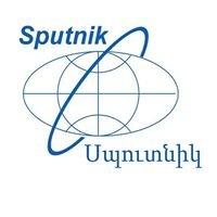 """Sputnik"" Travel Agency"