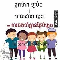 Group koo 10A