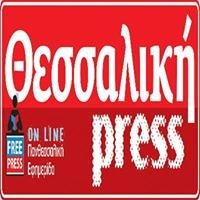 Θεσσαλική press