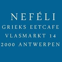 Neféli Grieks eetcafé te Antwerpen